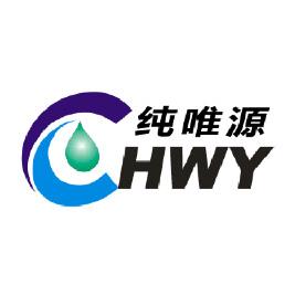 CiXi ChunYuan Purification Equipment Co., Ltd.